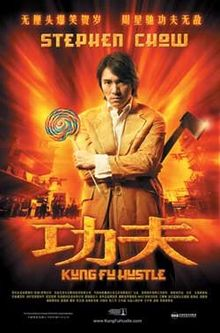 Movies You Need To See – Kung Fu Hustle